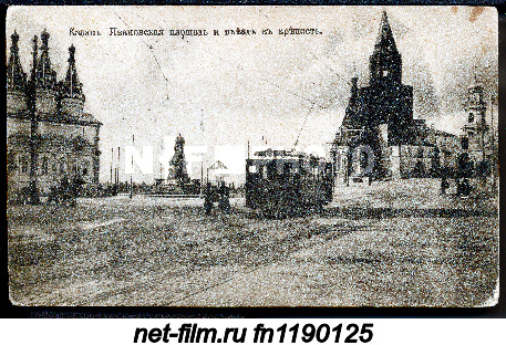 Kazan.Ivanovskaya Square and the entrance to the fortress. Kazan. Ivanovskaya Square and the...