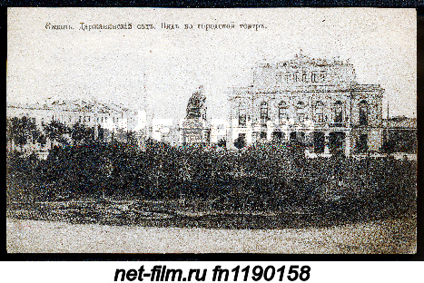 Kazan.Derzhavinsky garden.View of the city theater. Kazan. Derzhavinsky garden. View of the city...