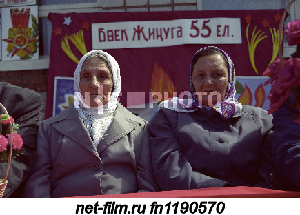 The wife of the participant of the Great Patriotic War Mustafin Marat-Mustafina Mahrui (left) with...
