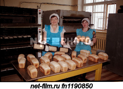 "Bakers of the collective farm ""Tatarstan"" of the Baltasinsky district of the Republic of Tatarstan..."