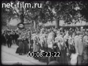 Footage Demonstration in Karlsruhe. (1920 - 1929)