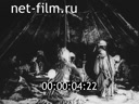 "Footage Fragments of d/f "" Opium"". (1929)"
