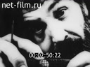 Newsreel Leningrad chronicles 1990 № 11