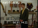 Footage Subjects of Russian life. (1990 - 1999)
