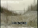 Footage Natural landscapes.The landscape of the countryside. (1990 - 1999)