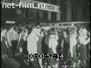 News Foreign newsreels 1969 № 2093