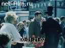 Newsreel Want to know everything 1989 № 188