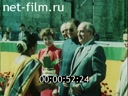 Film The Routes of the Young People's Friendship.. (1987)