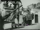 News Foreign newsreels 1973 № 3466