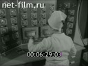 Newsreel Soviet Ural Mountains 1985 № 14