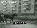 "Newsreel Soviet Ural Mountains 1984 № 21 ""For the cleanliness of our cities"""