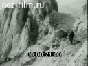 Footage The surrounding mountains Karadag in Crimea. (1922 - 1929)
