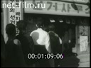 Footage Elections in North Korea. (1948)