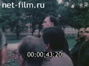 Film The Delegation of the Parliament of India in the Soviet Union .. (1984)