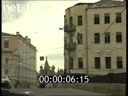 Footage Car ride along Pyatnitskaya street. (1995)