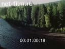 Newsreel Great Ural Mountains 1994 № 1 Autumn trails