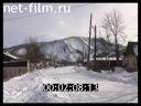 Telecast Traveling by yourself (2014) Roads and winter roads Kamchatka Peninsula №6