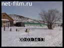 Telecast Traveling by yourself (2014) Roads and winter roads Kamchatka Peninsula №9
