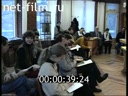 Footage Revaz Gabriadze, a meeting with journalists. (1995)