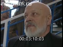 Footage Gennady shelves interview MIFF. (2003)