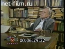 Telecast person of the week (1993) 02/18/1993