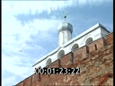 Footage Temples of Great Novgorod. (2004)