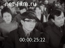 Footage Evening dedicated to Abai Kunanbayev's creativity. (1973)
