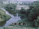 Footage Landscapes Of Karelia. (1975 - 1985)