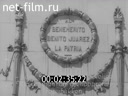 Newsreel Going Places 1938 № 52