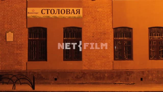 Evening. Vehicles drive past a closed dining room px. Russia, night, canteen, px, people, light,...