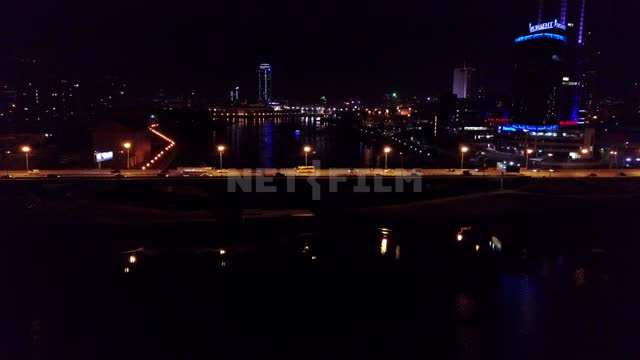 Yekaterinburg, night views of the city center Yekaterinburg City, Yeltsin Center, Demidov business...