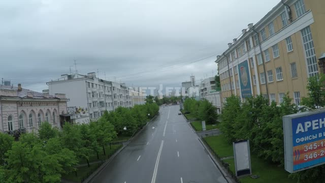 Deserted street in Yekaterinburg during a pandemic 2020. Russia, Yekaterinburg, city, - isolation,...