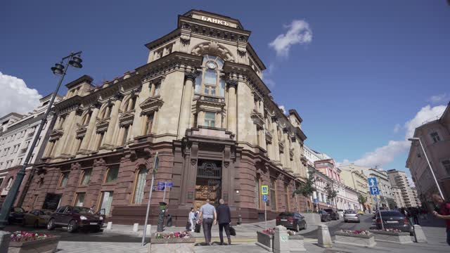 L. S. Polyakov Moscow International Commercial and Industrial Bank at the corner of Kuznetsky Most...