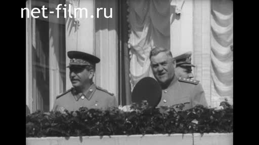Footage May 1. (1947)