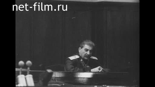 Footage 1st session of the Supreme Soviet of the USSR. (1946)