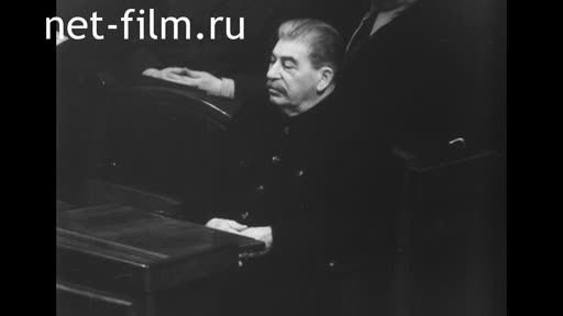 Footage 2nd session of the Supreme Soviet of the USSR. (1951)