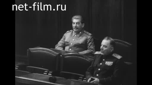 Footage 5th session of the Supreme Soviet of the USSR. (1949)