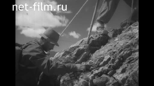 "Footage Fragments of the k / w ""Soviet sport"" No. 11. (1947)"