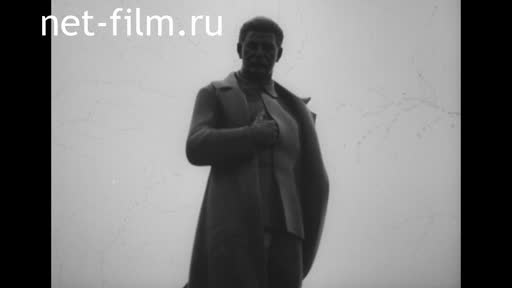 Footage Sculpture of Stalin in the Gorky Central Park. (1949)