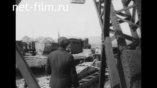 Footage Chirchikstroy. (1936)