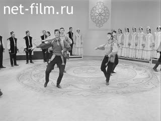 Footage Tatar dance and choir. (1973)