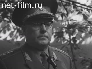 Film Ulyanovsk Higher Military Technical School. (1981)