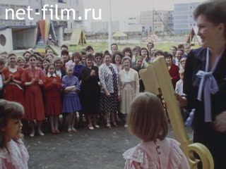Footage Opening of the garden in Zelenodolsk. (1990)
