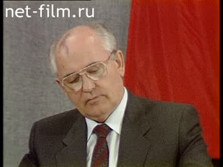 Footage Bush and Gorbachev, the START-1. Part 1.. (1991)