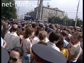 Footage The meeting of representatives of the Popular Front movement in Moscow. (1988)