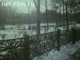 Film Lacework of Moscow.. (1995)