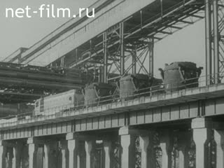 Film Fundamentals of metallurgical production. Section 1. (1982)