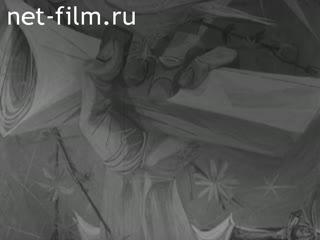 киножурнал новости дня хроника наших дней 1966 37
