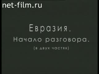 Title image