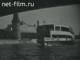 Footage Summer day on the Moscow River. (1937 - 1940)